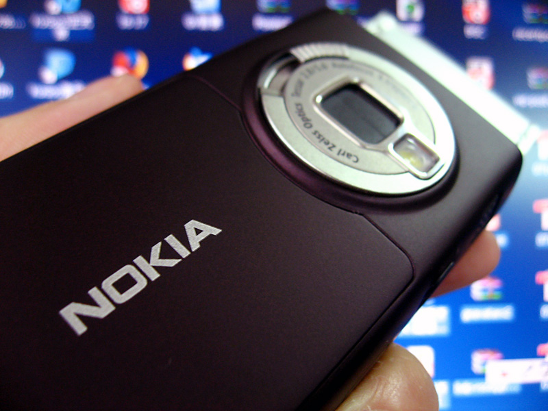 N95 1