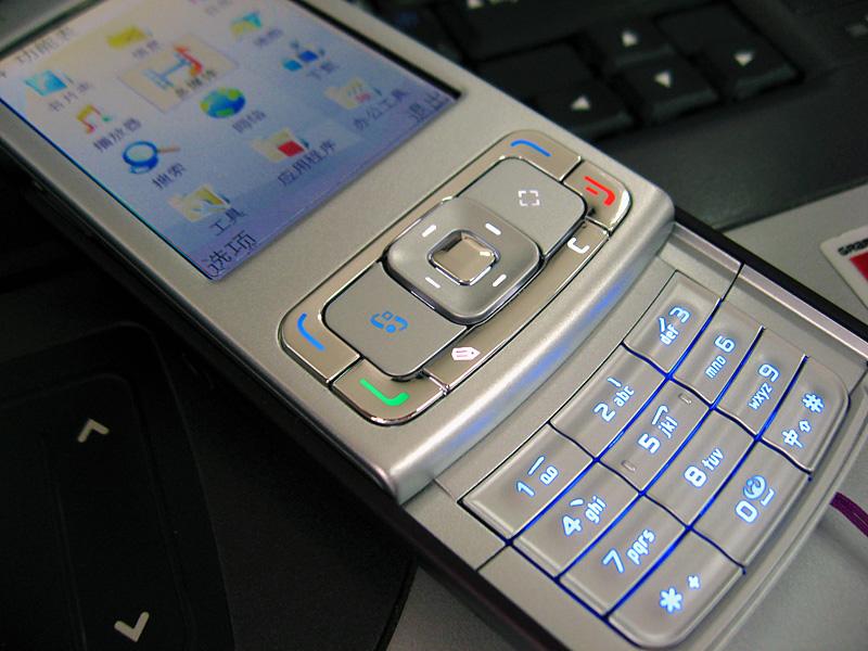 N95 2