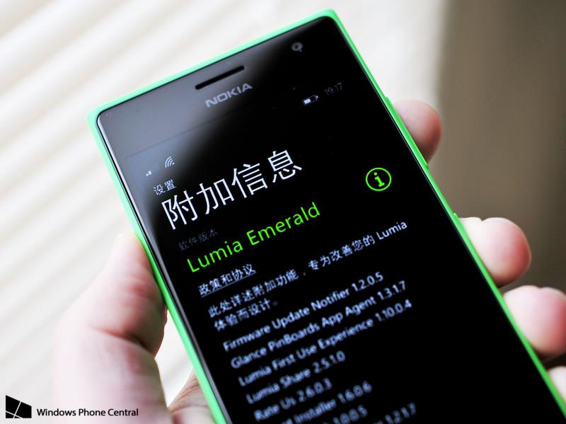 Lumia_Emerald_Fake