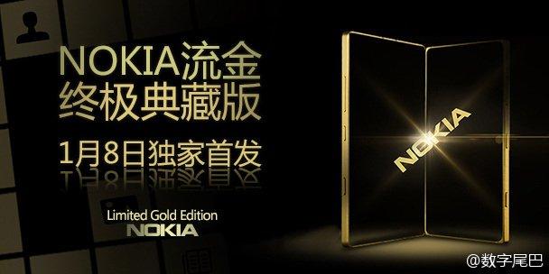 Nokia-Lumia-830-Gold-Edition