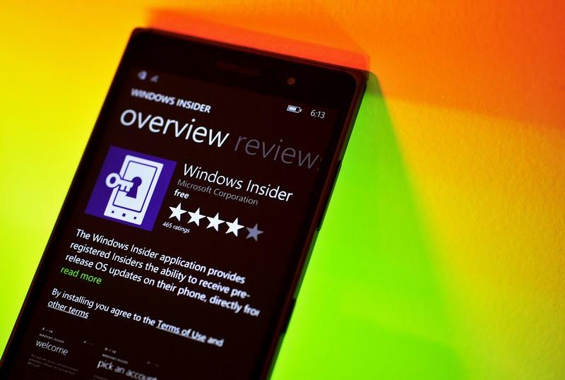 Windows-Insider-app-phone-hero-storelisting
