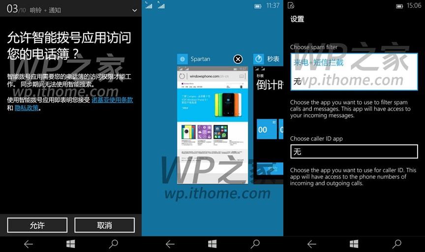 Teclado aprimorado, Nova multitarefa, Novo sistema de marcação de contatos.