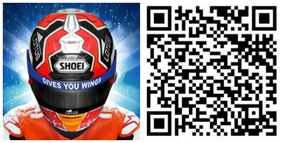 Red Bull Racers QR