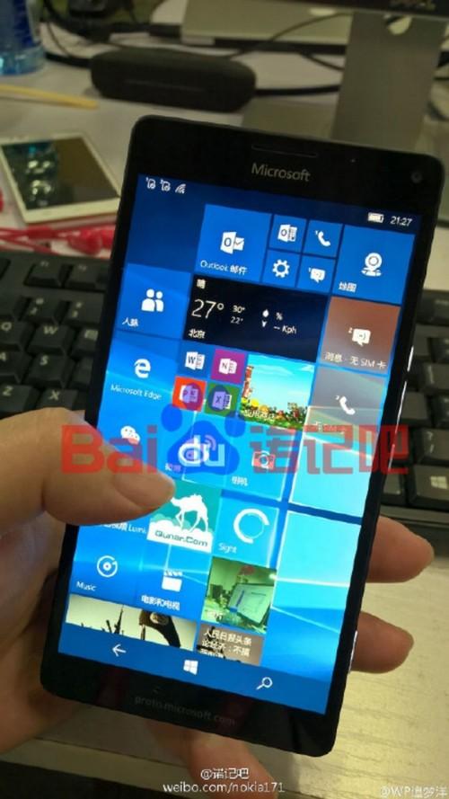 lumia-950-xl-prot-e1438717149540