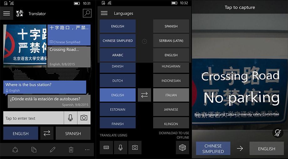 translator-10-beta-mobile-screens