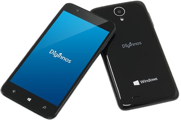 diginnos-dg-w10m