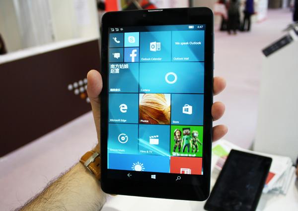 sunty_q82 Windows 10
