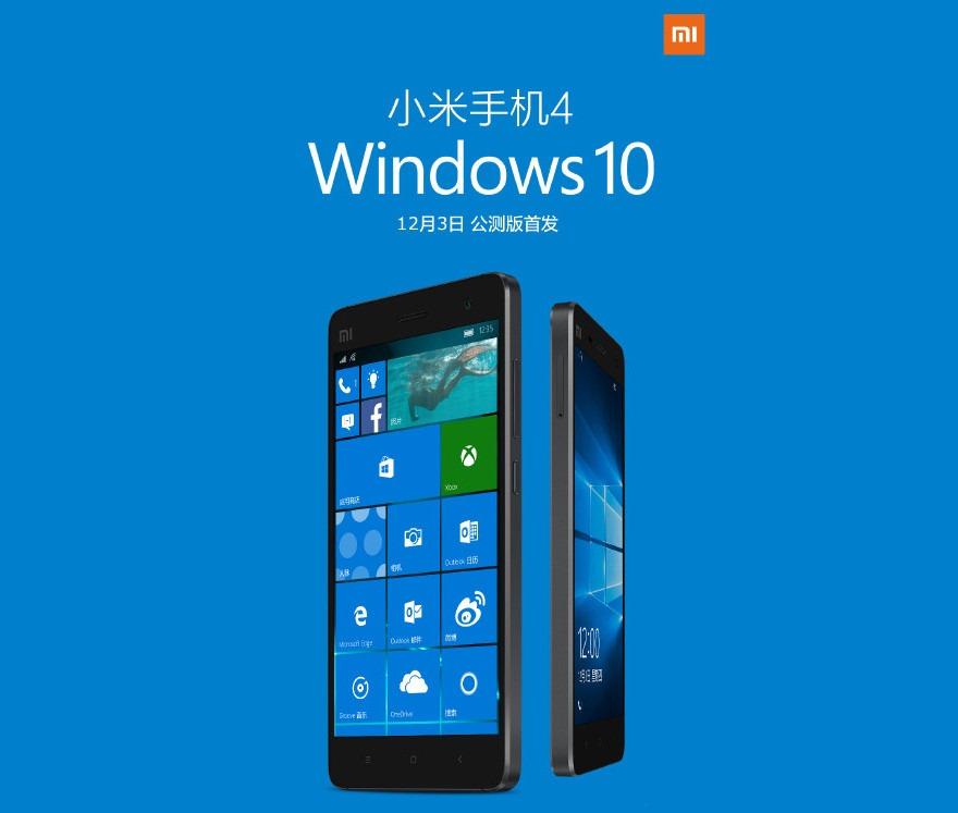windows-10-mobile-xiaomi