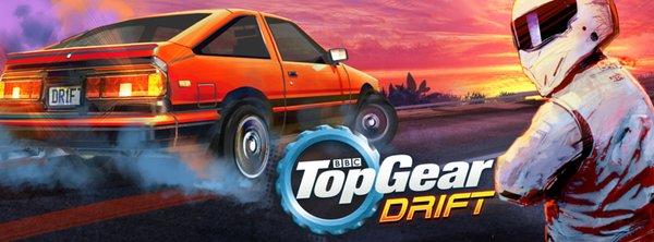 Top Gear Drift Legends