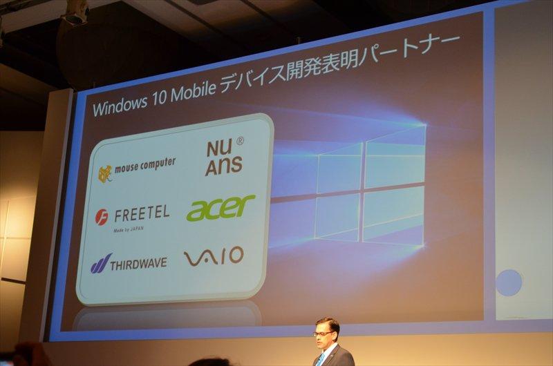 Vaio Windows-10 Mobile