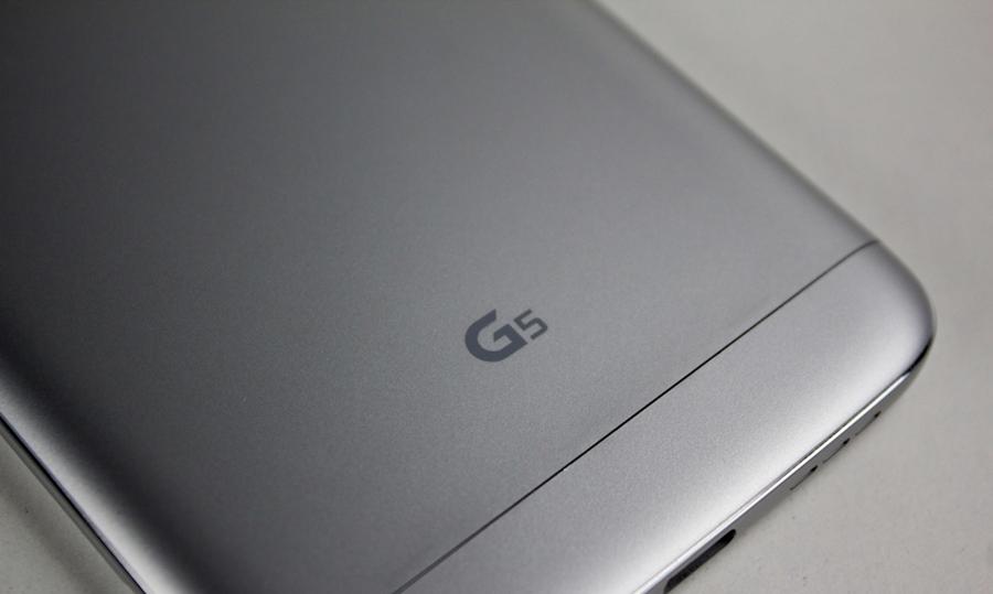 LG-G5 SE