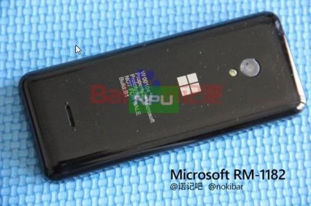 RM-1182 MS