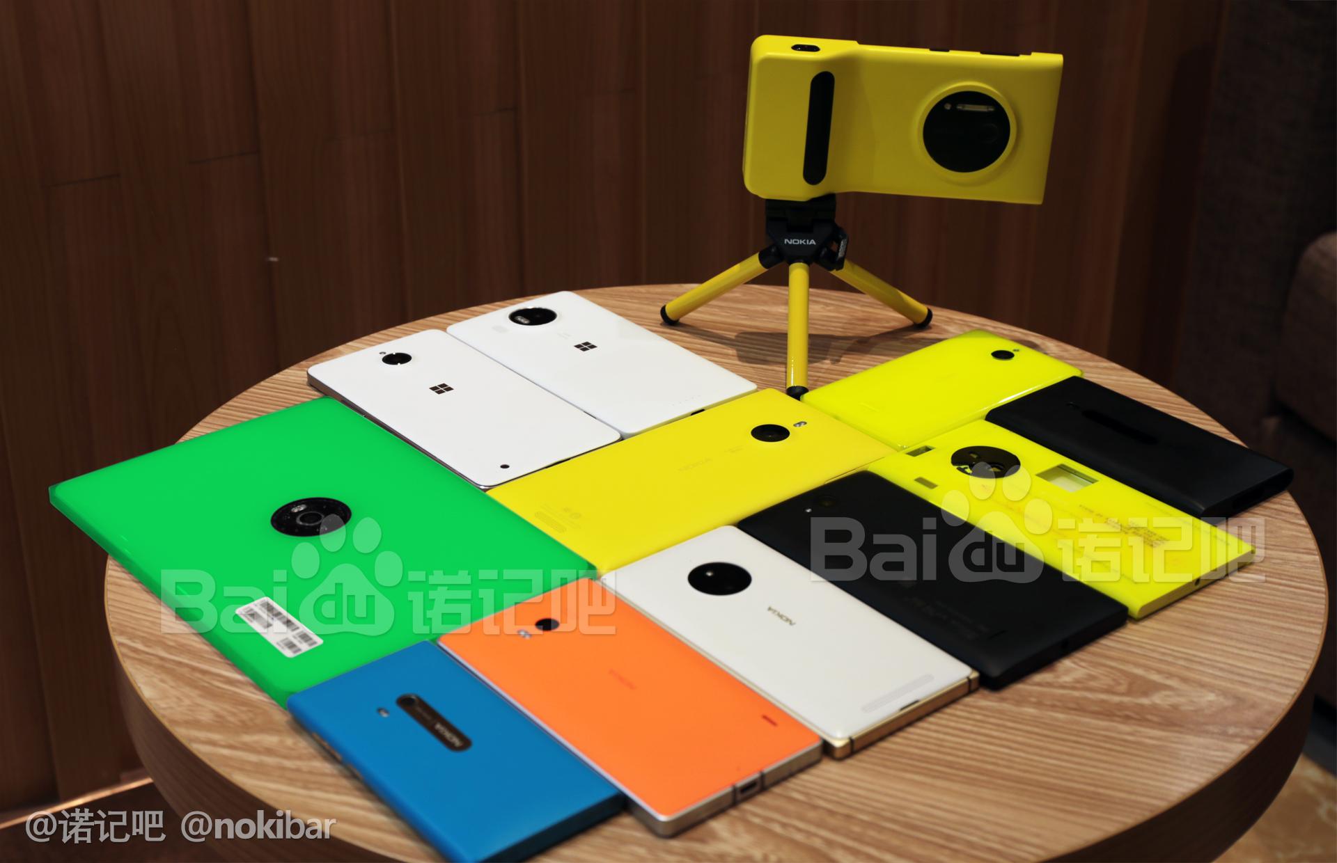 Vazamentos Nokia's