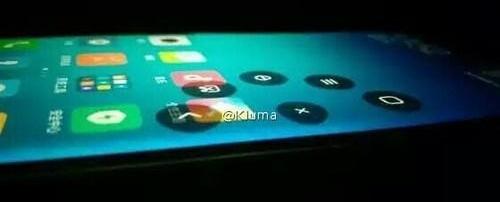 Xiaomi Mi-Note-2