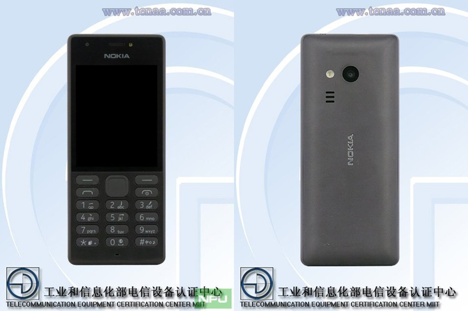 feature Phone RM-1187-horz